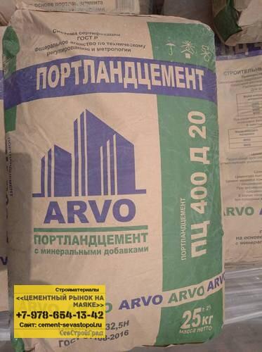 Цемент 400 Севастополь Крым