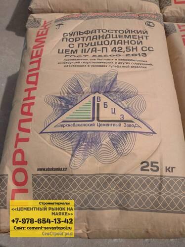 Цемент м500 25кг Севастополь Крым