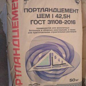 Цемент м500 Д0 Севастополь Крым