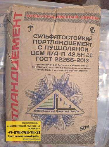 Цемент м500 Севастополь Крым