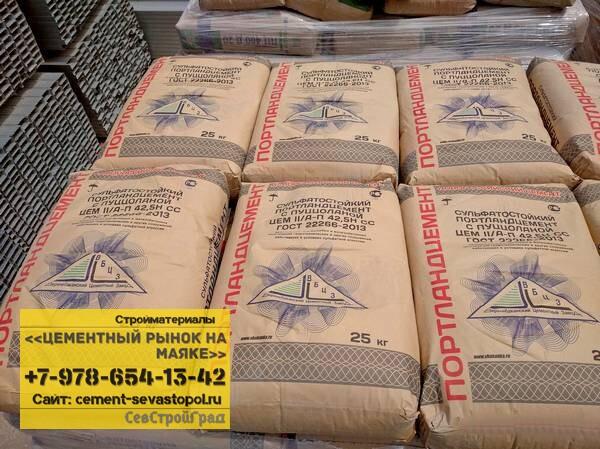 фирма продает стройматериалы цемент