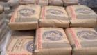 Купить цемент песок и щебень в Севастополе