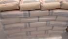 Стоимость цемента в Севастополе