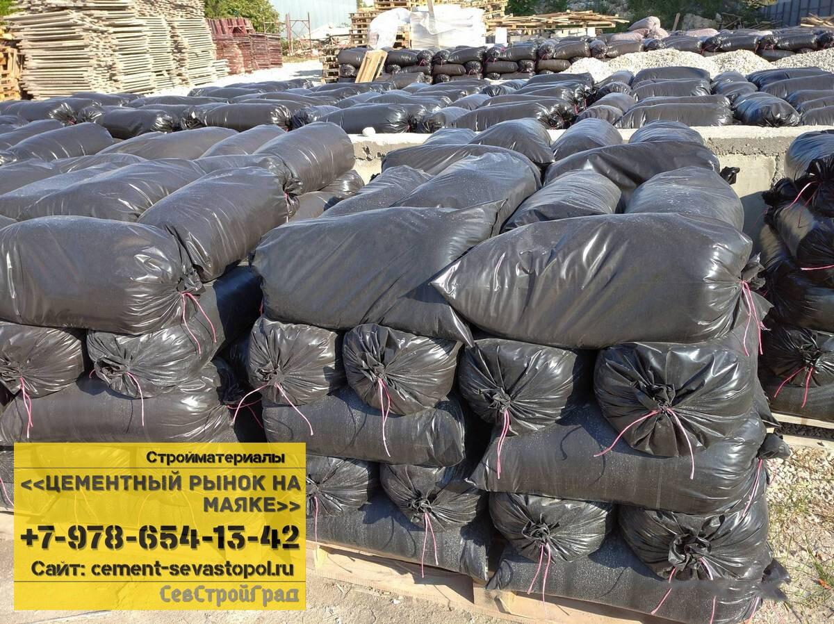 фирма продает стройматериалы цемент песок щебень