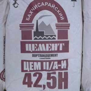 Купить цемент в Севастополе с доставкой Крым