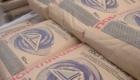Купить цемент песок в Севастополе Крыму